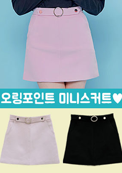 Alluring Innocence Skirt