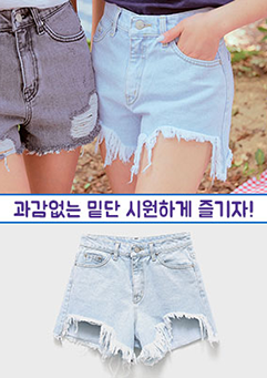 Torn Apart Hem Denim Shorts