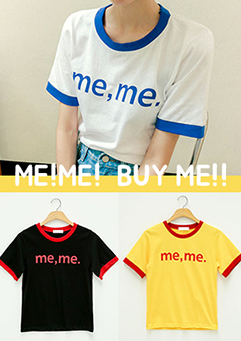 All About The Me T-Shirt