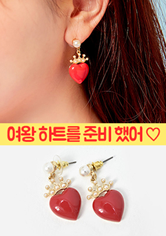 Fruity Love Earrings