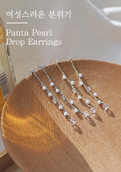 Pearls Long Pendant Earrings