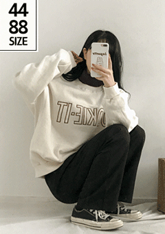 Cookie It Sweatshirt