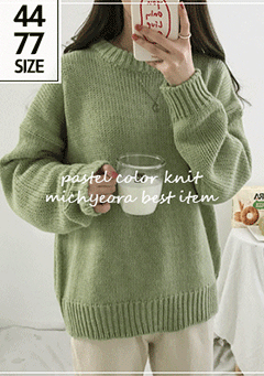Many Different Lifestyles Knit Sweater