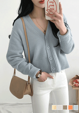 The Masterpiece Knit Cardigan