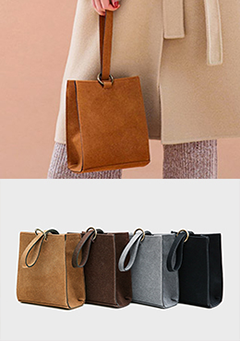 Looped In Square Bag