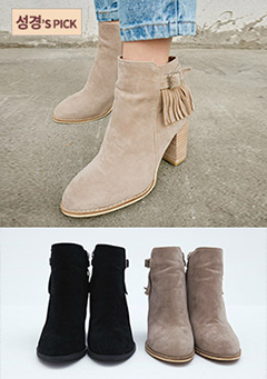 Side Belt Tassel Ankle Boots