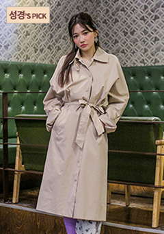Dinnertime Together Trench Coat