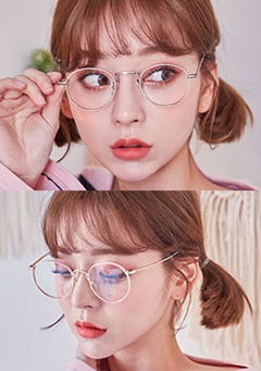 Girl Next Door Glasses