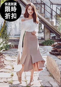 [SALE] Asymmetric Flare Midi Knit Skirt