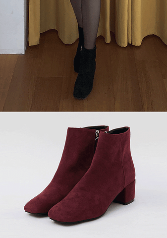 Lovely Colors Suede Heeled Boot