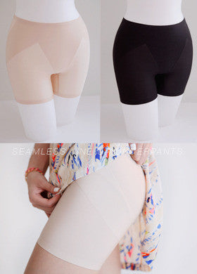 BUBBLE N CHIC<BR>Innerline Clearner Underpants