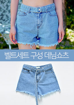 Different Reasoning Denim Shorts