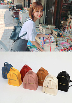 Like Sunshine And Rain Backbag