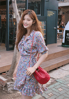 Enjoy Full Bloom Dress
