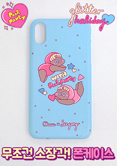 LEEGONG POOL PARTY Ice Candy Phonecase