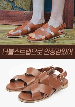 Think Twice Double Strap Sandal