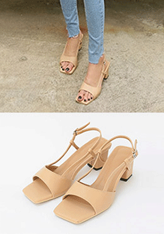 Footstep Sound Heeled Sandal