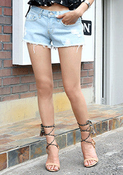 Icy Distressed Denim Shorts