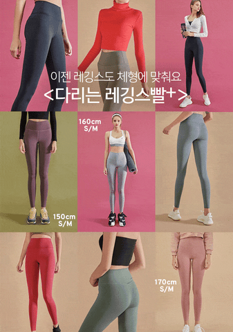 -5Kg Perfect Line Leggings Plus