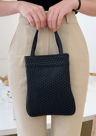 Woven Faux Leather Bag