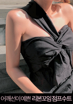 Photogenic One Shoulder Jumpsuit