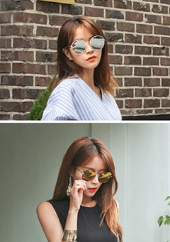 Oversized Thin-Rimmed Sunglasses