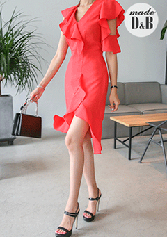 Frill Trim Tulip Hem Dress
