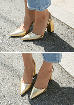 Pointed Toe Block Heeled Slingback Pumps