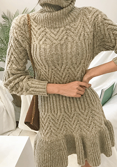 Shapely Horizon Knit Dress