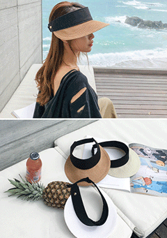 Sunshine Summer Straw Visor