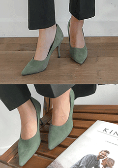 Not Confused Pointed Heels