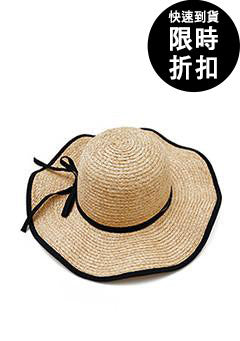 [SALE] Taped Straw Hat