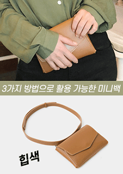 Simple And Convenient Bag