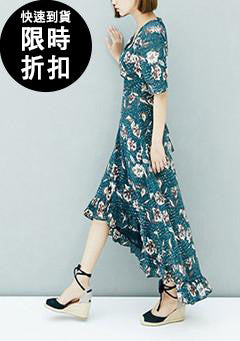 [SALE] Blossom Wrap Maxi Dress