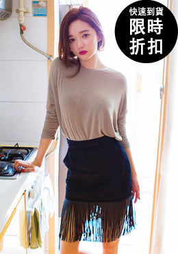 [SALE] I Snuggle Long Fringe Mini Skirt