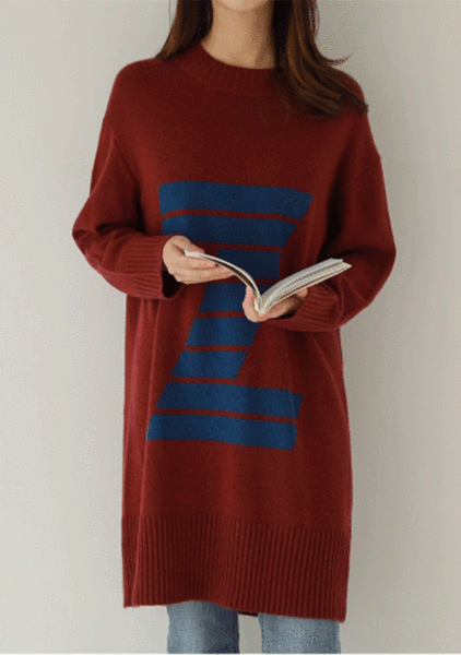 No Bad Vibes Knit Dress