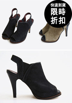 [SALE] So I Wonder Peep-Toe Heel
