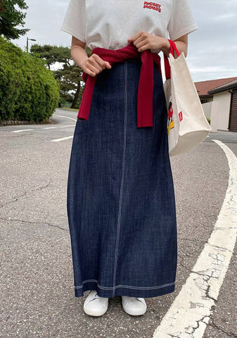 In My Neighbourhood Denim Long Skirt
