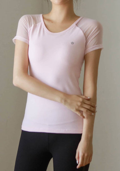 Right About It Sport Top [Light Pink]