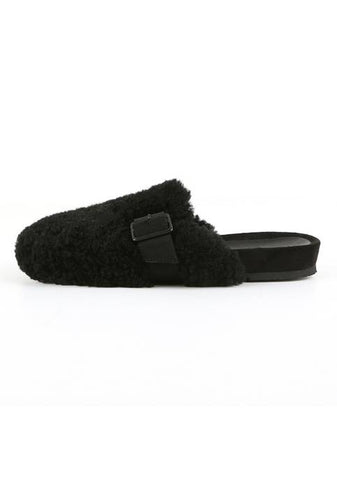 For The Love Of Fleece Slippers
