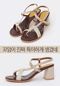 Love Emotion Heeled Sandal