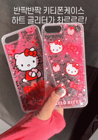 Hello Kitty X Chuu Pink Apple Glitter Case