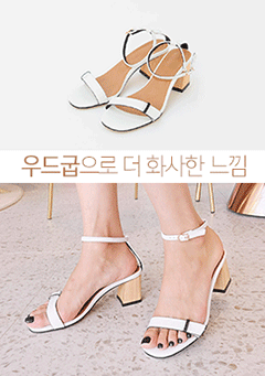 In A Bright Color Wood Heeled Sandal