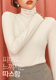 [ADAN] Feel So Warm Turtleneck Tee