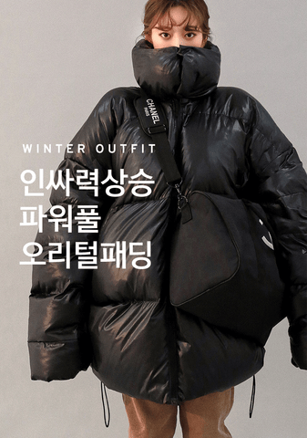 In Your Area Oversized Padded Jacket