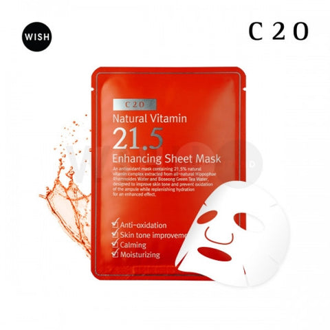 天然維他命緊緻亮白面膜<br>C20 Natural Vitamin 21.5 Enhancing Sheet Mask