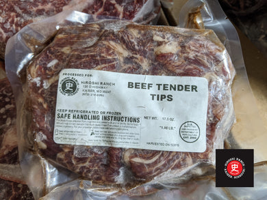 Beef Tender Tips - Fullblood Wagyu