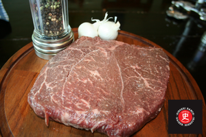Sirloin Tip Steak - Fullblood Wagyu