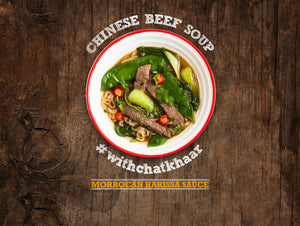 Chinese Beef Sauce