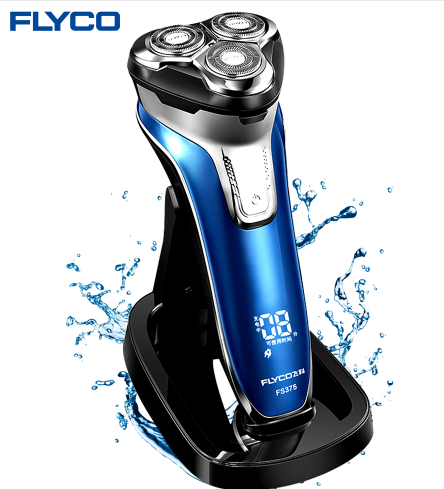 Flyco Intelligent anti-clip system three independent floating heads Entire Machine washable Pop-up Trimmer  FS375